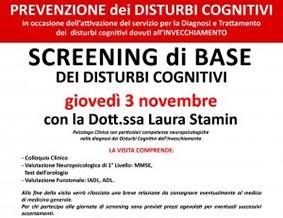 screening-stamin-300x300